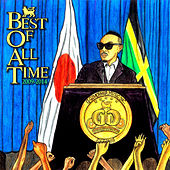 Best of All Time von Various Artists