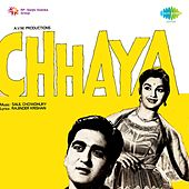 Chhaya by Various Artists