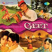 Geet (Original Motion Picture Soundtrack) by Various Artists