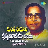 Play & Download Kuntikumari Pushpavilapamu and Other Telugu Hits by Ghantasala | Napster