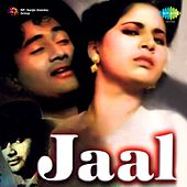 Play & Download Jaal (Original Motion Picture Soundtrack) by Various Artists | Napster