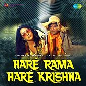 Hare Rama Hare Krishna (Original Motion Picture Soundtrack) by Various Artists