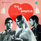Dil Ek Mandir (Original Motion Picture Soundtrack) by Various Artists