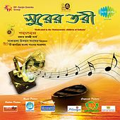 Play & Download Naktala Udayan Sangha by Various Artists | Napster