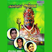 Play & Download Arulvaai Amma by Various Artists | Napster