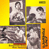 Play & Download Bangarada Balay (Original Motion Picture Soundtrack) by Various Artists | Napster