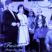 Play & Download Rings for Sale , Pt. 2 by Fairuz | Napster
