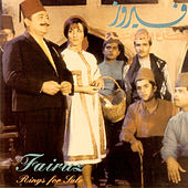 Play & Download Rings for Sale , Pt. 1 by Fairuz | Napster