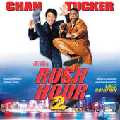 Rush Hour 2 by Various Artists