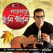 Play & Download Chai Chai Tumi Ami by Abhijeet | Napster