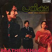 Play & Download Pratheeksha (Original Motion Picture Soundtrack) by Various Artists | Napster