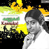 Play & Download Kannukal (Original Motion Picture Soundtrack) by Various Artists | Napster