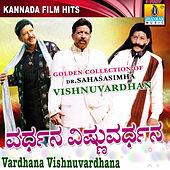 Vardhana Vishnuvardhana by Various Artists