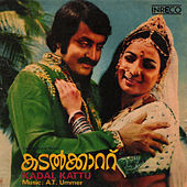 Play & Download Kadal Kaattu (Original Motion Picture Soundtrack) by Various Artists | Napster