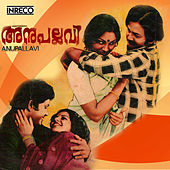 Play & Download Anupallavi (Original Motion Picture Soundtrack) by Various Artists | Napster