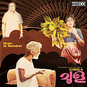 Play & Download Choola (Original Motion Picture Soundtrack) by Various Artists | Napster