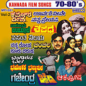 Kannada Film Songs 70-80's, Vol. 2 by Various Artists