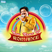New Name of Romance by Various Artists