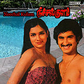 Play & Download Neechal Kulam (Original Motion Picture Soundtrack) by Various Artists | Napster