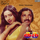 Play & Download Guru (Original Motion Picture Soundtrack) by Various Artists | Napster