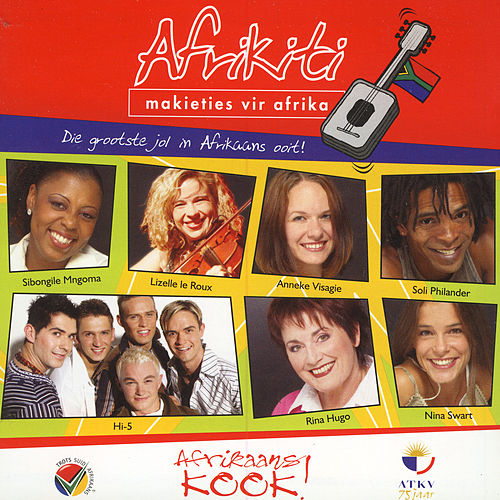 Play & Download Afrikiti 2005 by Various Artists | Napster