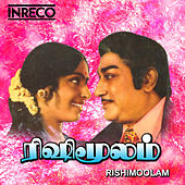 Play & Download Rishimoolam (Original Motion Picture Soundtrack) by Various Artists | Napster