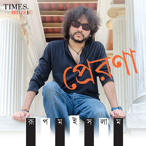 Play & Download Prerona by Rupam Islam | Napster