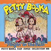 Singin' in the Rain by Petty Booka
