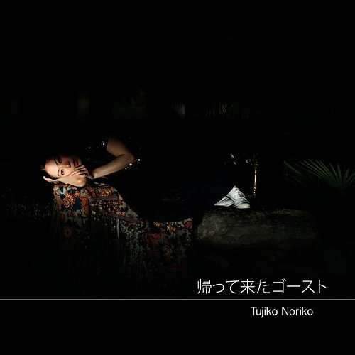 Play & Download My Ghost Comes Back by Tujiko Noriko | Napster