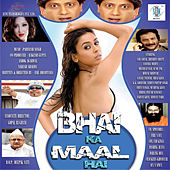 Bhai Ka Maal Hai (Original Motion Picture Soundtrack) by Various Artists