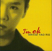 I'm O.K. by David Tao
