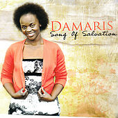 Song of Salvation by Damaris Carbaugh/Brooklyn...
