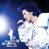 Mr. Rock Live Concert by Jam Hsiao
