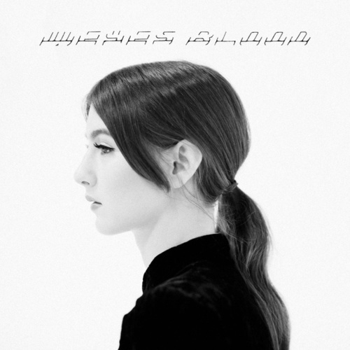 Play & Download The Innocents by Weyes Blood | Napster