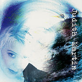 Play & Download Judith Martin by Aurah | Napster