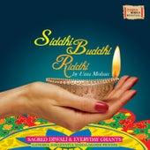 Siddhi Buddhi Riddhi by Uma Mohan