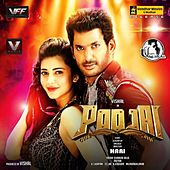Play & Download Poojai by Various Artists | Napster