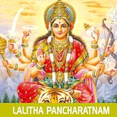 Play & Download Lalitha Pancharatnam by Priya Sisters | Napster
