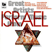 Great Artists Perform Music from Israel by Various Artists