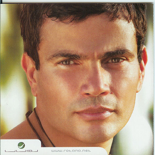 Play & Download El Lilady (Tonight) by Amr Diab | Napster
