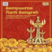 Sampoorna Aarti Sangrah Vol. 1 by Various Artists