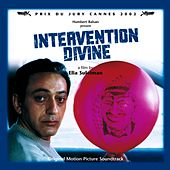 Divine Intervention by Various Artists