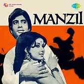 Play & Download Manzil (Original Motion Picture Soundtrack) by Various Artists   Napster