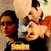 Souten (Original Motion Picture Soundtrack) by Various Artists