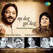 Aye Dost Teri Dosti by Various Artists
