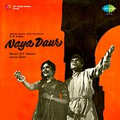 Naya Daur (Original Motion Picture Soundtrack) by Various Artists