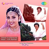 Play & Download Muthu by Various Artists | Napster