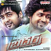 Play & Download Brothers (Original Motion Picture Soundtrack) by Various Artists | Napster