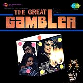 The Great Gambler (Original Motion Picture Soundtrack) by Various Artists
