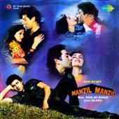 Manzil Manzil by Various Artists
